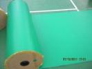 BSN Bangi - Topflor Vinyl Sports